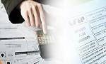 Impuesto a las Ganancias y sobre los Bienes Personales. Empleados en Relación de Dependencia. Declaración Jurada Informativa. Vencimiento Período Fiscal 2012. Preguntas y Respuestas.
